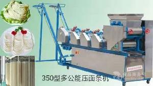 老厂家新型压面机河南光辉机械厂