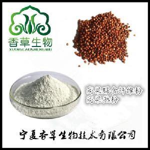 高粱膳食纖維粉寧夏廠家 供應高粱纖維粉水溶型 熟高粱粉