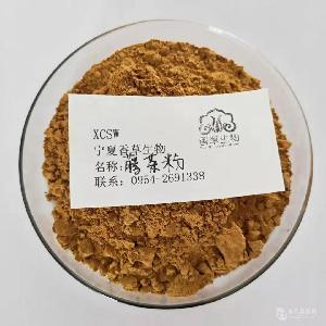 藤茶提取物供应 藤茶黄酮50% 速溶藤茶粉价格 藤茶小分子肽厂家