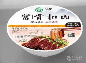 廚俊富貴扣肉500g*24碗