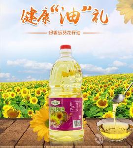 绿香远葵花油2.5L