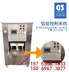 贝类盒式气调包装机 小龙虾包装机