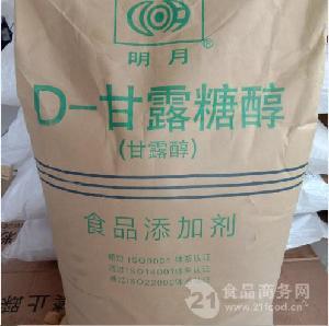 甘露糖醇批發  廠家直銷