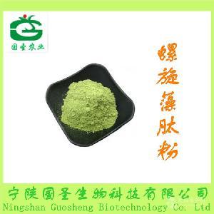 螺旋藻多肽 低聚肽粉 60%高含量 小分子更易吸收 廠家現貨