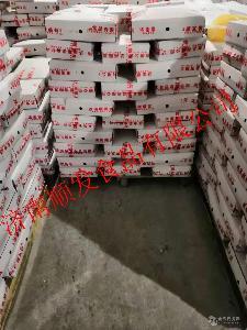供应鲜蛋清(10公斤装)