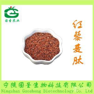 藜麦米肽 红藜麦肽 80%规格 营养成分全 含量高 厂家直销