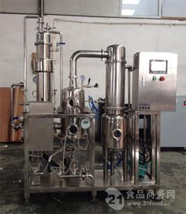 降膜蒸发器-升膜蒸发器