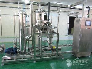 20-500L/H蒸发浓缩器