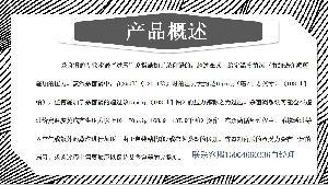 0336杀菌锅
