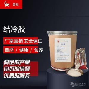 湖南奧馳食品級結冷膠 25kg*1