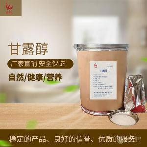 湖南奧馳食品級甘露醇25kg*1