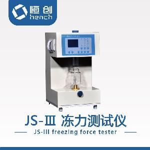 天津恒创立达明胶专用检测仪冻力测定仪