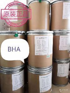 食品级 叔丁基对羟基茴香醚 现货供应 BHA