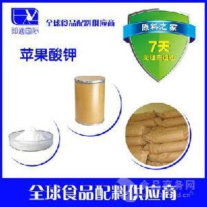 供应食品级 L-肉碱 左旋肉碱 维生素BT 99%