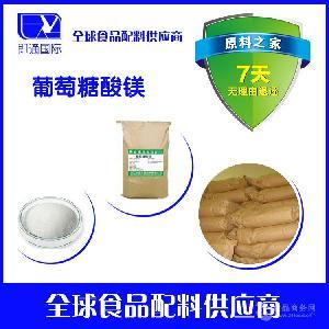 现货供应 营养强化剂 维生素K1