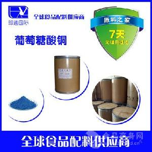 现货供应 优质脂溶性 营养增补剂 食品级 维生素D1