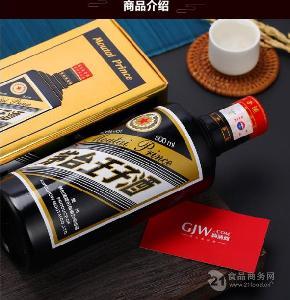 【茅台批发】茅台黑金王子酒价格 上海一级代理商09