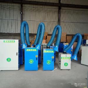 移动式焊烟净化器焊接烟尘除尘器单臂焊烟净化器