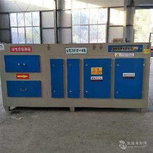 活性炭光氧废气处理设备 宝聚VOC光氧活性炭一体机