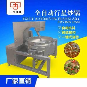 三格機械全自動電加熱行星炒鍋銷售廠家