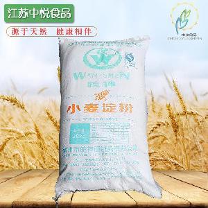 现货供应 小麦淀粉25kg 凉皮?#33322;?#28903;麦专用