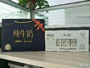 纽麦佳纯牛奶手提