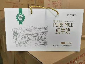纽麦佳纯牛奶 礼盒装