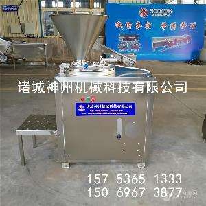 自制火腿灌肠机器 液压灌肠机