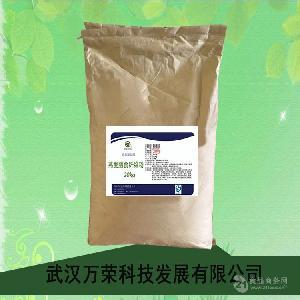 燕麦膳食纤维 保健品原料 代餐粉