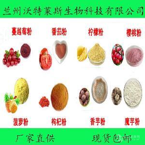 菠萝蛋白酶 菠萝酶 酶活力10—50万u/g 酶制剂