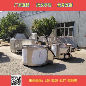 厂家直销电加热导热油猪头拔毛松香锅