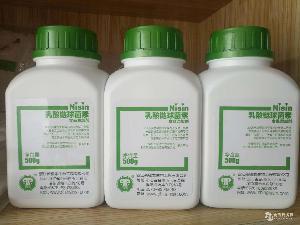 銀象乳酸鏈球菌素 廣東廣州皓海生物技術