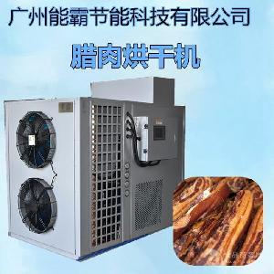 腊肉烘干设备