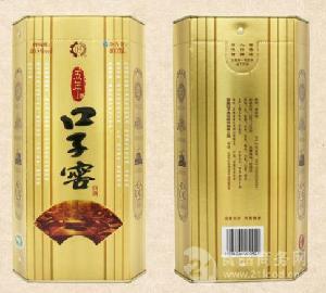 口子窖真藏实窖系列【5年型】上海口子窖专卖/批发、团购价格03