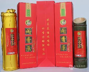浙江兰溪荞麦酒竹筒酒一瓶荞麦烧竹子酒毛竹酒168元/瓶