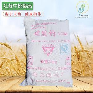 三角牌碳酸钠 食品级食用纯碱食品添加剂40kg