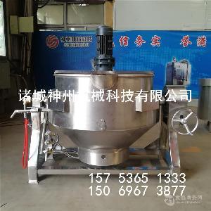 自动倒料的夹层锅多少钱400L