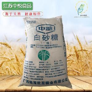 大量现货白糖 批发价优 食用白砂糖50kg 调味品