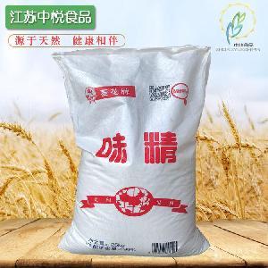 批发供应葵花牌味精 食品级25kg 食品增味剂谷氨酸钠调味品