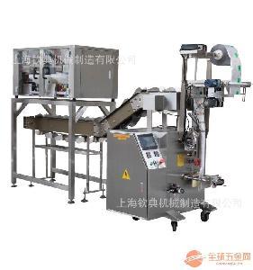 QD-60DS玫瑰花茶包装机、八宝茶称重包装机、红枣桂圆枸杞茶