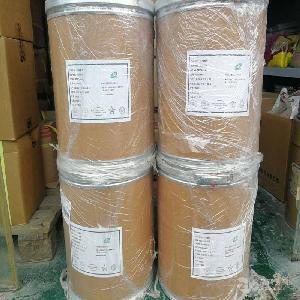 丙酮酸钙生产 *瘦身营养强化剂丙酮酸钙