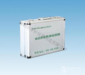 深圳呋喃唑酮快速检测箱生产厂家
