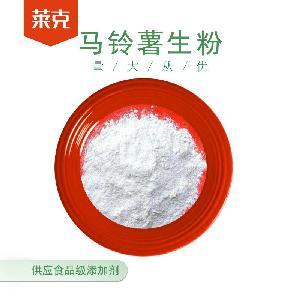 食品級精制淀粉供應
