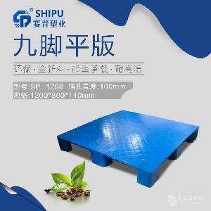 彭水县白糖仓储防潮塑料栈板批发重庆塑料托盘厂家