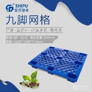 西安市食品厂货架塑胶托盘厂家批发