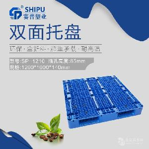 石柱县食品厂仓库防潮塑料垫板厂家重庆塑料托盘厂家