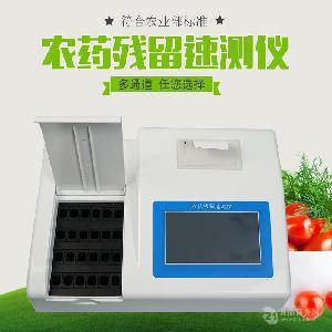 农产品农药残留检测仪山东厂家生产XR-12N学校用