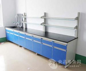 鋁木藥品柜