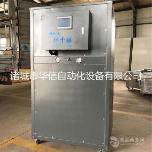 寵物食品空氣能烘干機,全自動空氣能烘干房