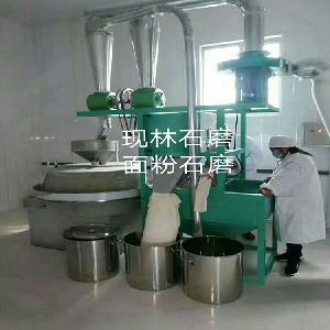 现林石磨XL优质电动石磨 面粉石磨机